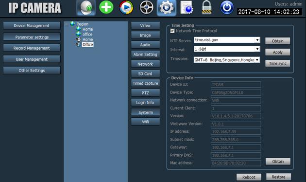 hip2p client